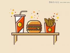 Illustrator绘制扁平化风格的快餐图标