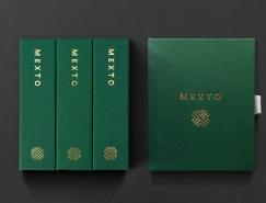 MEXTO品牌形象设计