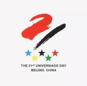 2023年世界夏季大运会申办LOGO公布