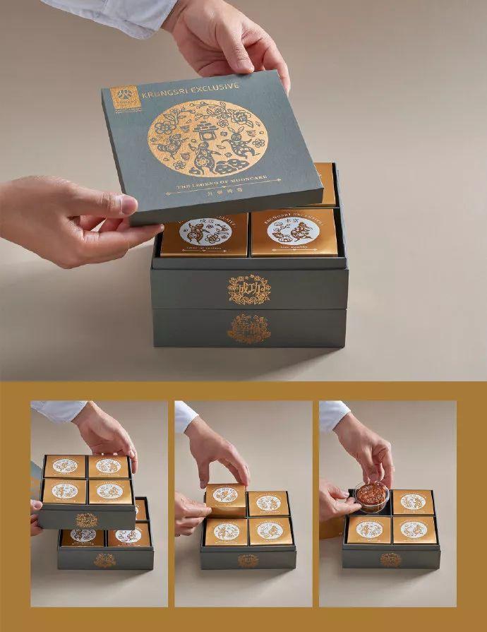 3款中秋月饼包装设计欣赏