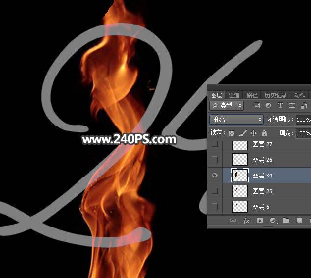 Photoshop制作手绘效果火焰字