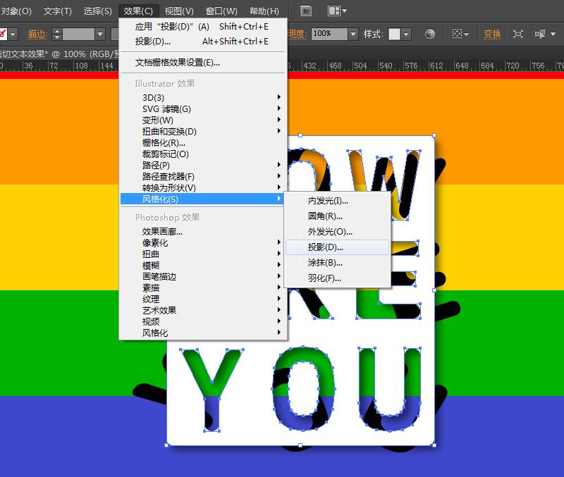 Illustrator制作一个酷酷的剪切文本效果