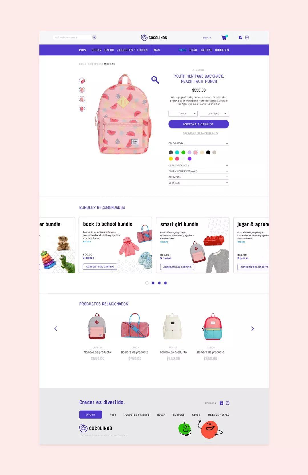 婴儿用品品牌Cocolinos视觉形象设计
