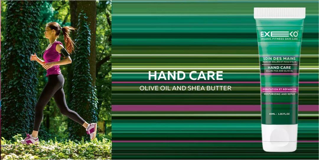 缤纷的色彩 延伸的条纹:健身护肤品牌EXEKO视觉和包装设计