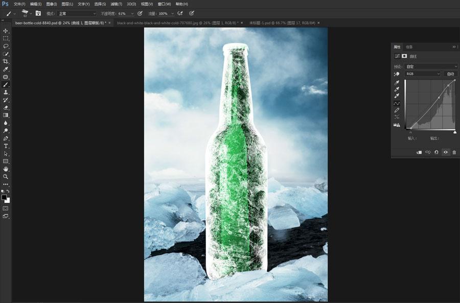 PS合成冰冻的啤酒海报