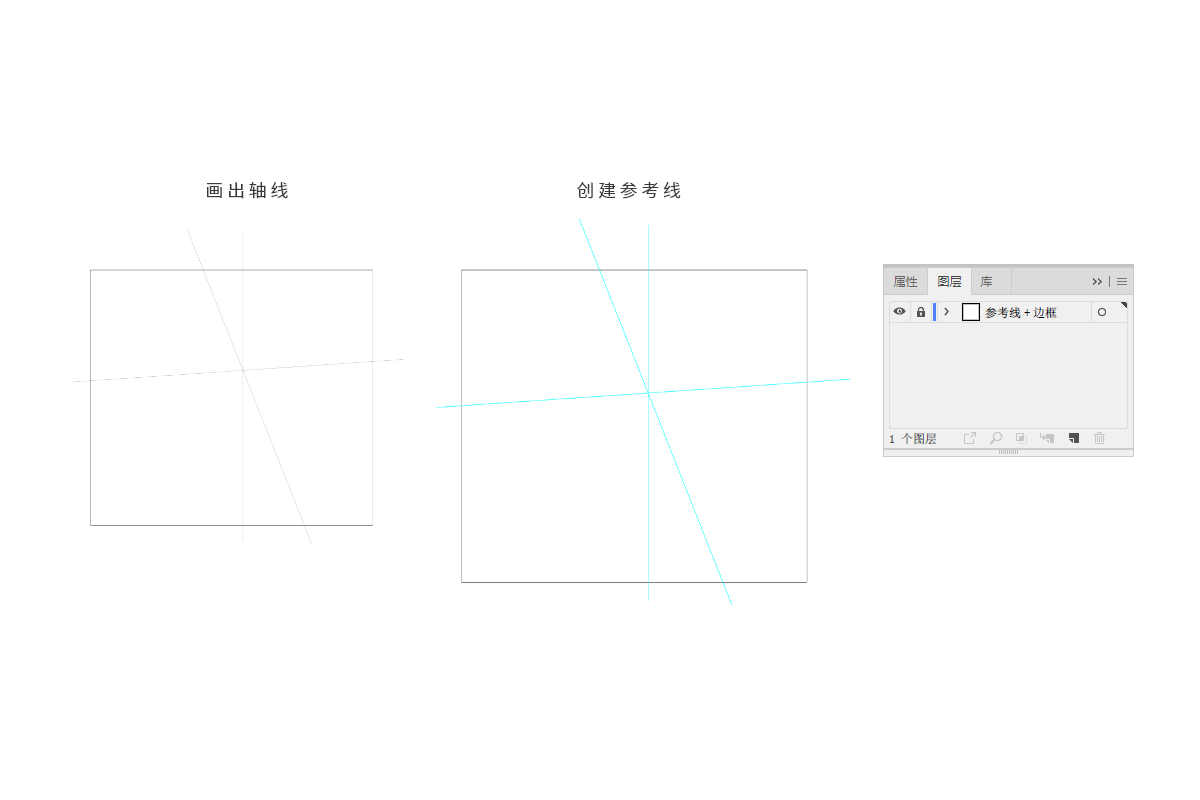 矢量插画:通过摄影作品学习建筑的空间语言