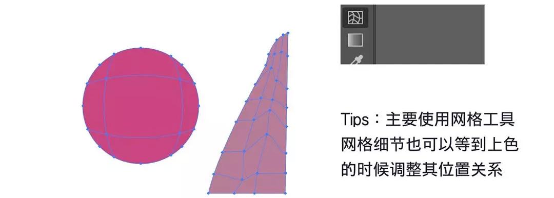 AI绘制多渐变色风格插画教程