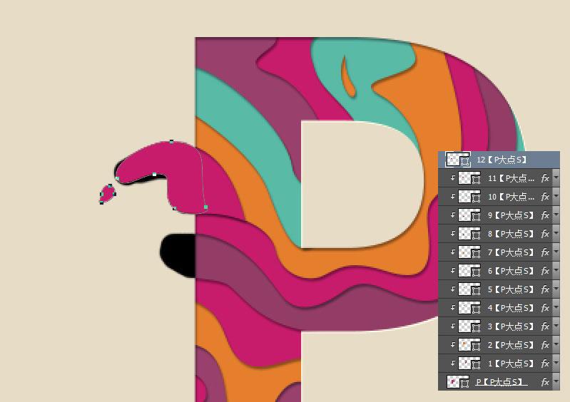 PS制作油漆流淌装饰特效艺术字