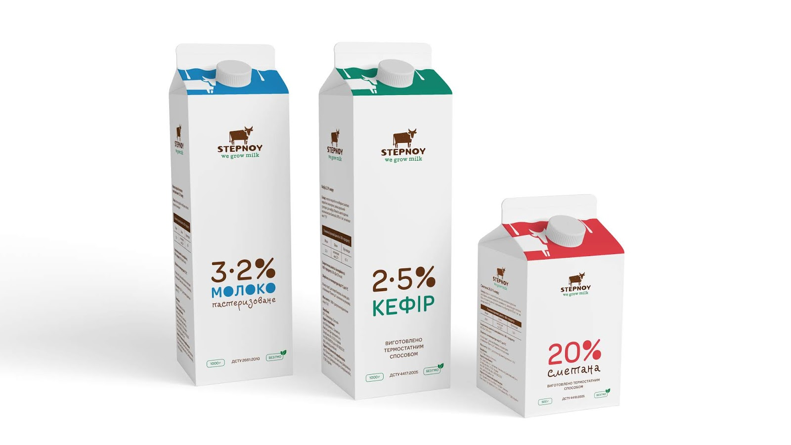 Stepnoy牛奶包装设计