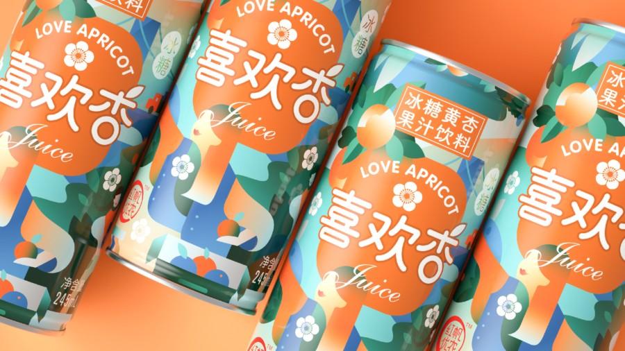 喜欢杏果汁饮料包装设计
