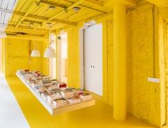马德里Espacio Encuentro书店设计