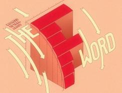 Made Up创意立体风格字体设计