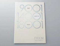 画册封面设计的六种常用表现