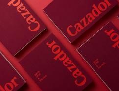Cazador极简风格的烹饪书籍皇冠新2网