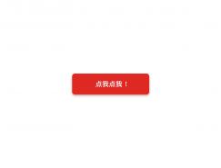 """UI设计中""""取消按钮""""的使用分析详解"""
