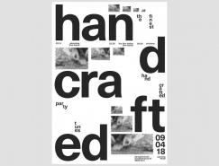 50张文字版面的字形海报设计