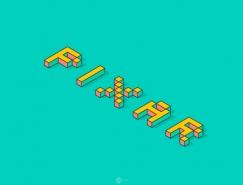 AI制作3D立体文字效果