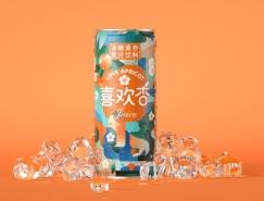 喜欢杏果汁饮料包装皇冠新2网