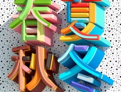 惊艳的色彩和字型:Alejandro López Becerro 3D字体设