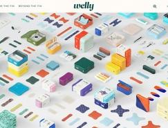 2019年80个国外电子商务网站设计欣赏