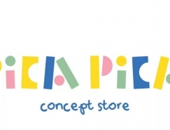 儿童概念商店Pica Pica品牌识别设计