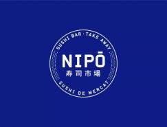 壽司餐廳NIPŌ品牌視覺設計