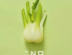 9款简洁风格的食物海报设计