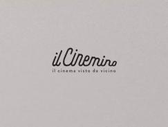 Il Cinemino电影院视觉形象〓快3彩票官网