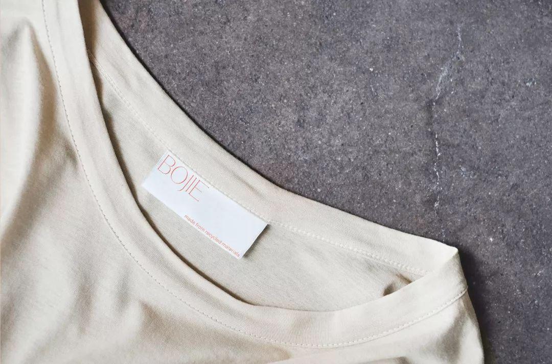 BOJIE服饰品牌形象设计