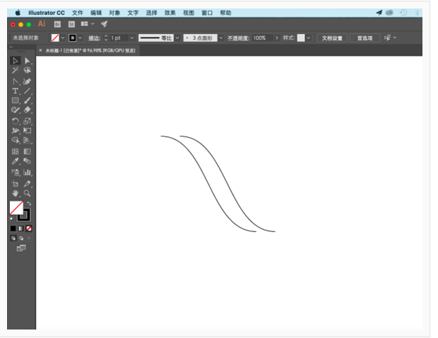 Illustrator制作斑马条纹艺术字