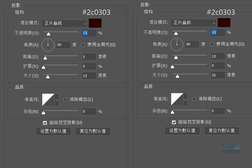 PS实例教程:设计立体拟物风格APP图标