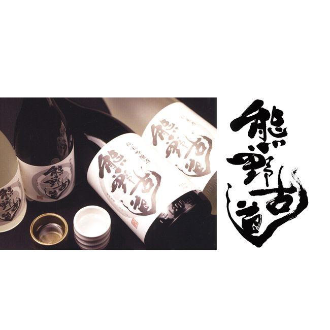 日本设计书法大奖赛获奖作品欣赏