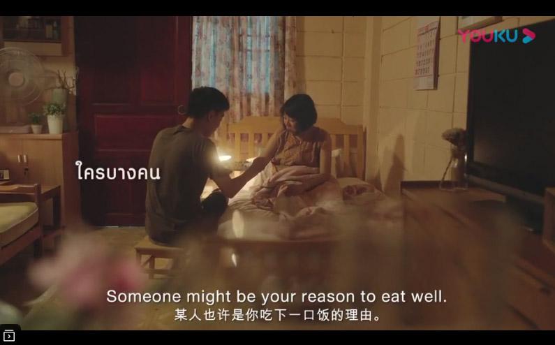 泰国感人广告《每一口都有意义》