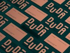 巴西Duda餐厅品牌视觉设计