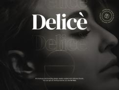 Delicè化妆品概念品牌设计