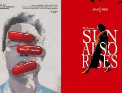 设计美学和创意都藏在这些电影海报里!