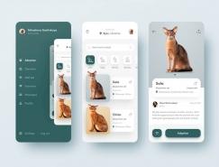 12款动物主题App界面UI设计