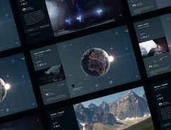 Efir Media網頁和UI布局設計