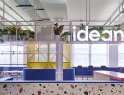 倫敦Idean全球設計工作室辦公空間設計