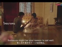 泰♂国感人广告★《每一口�y都有意义》