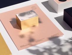 豪華房地產經紀人Jennifer品牌視覺設計