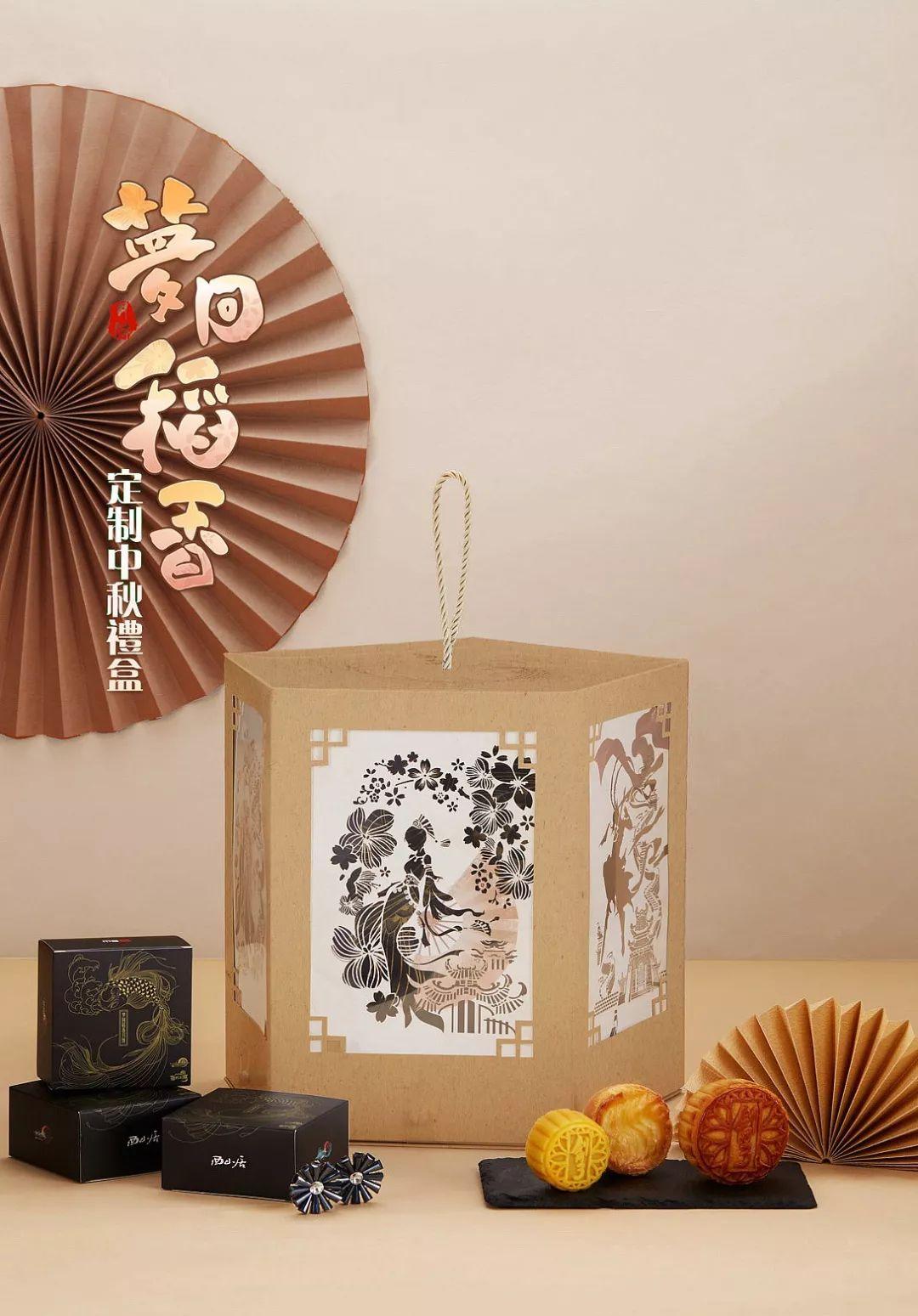 环保包装设计_2019中秋月饼礼盒创意包装设计 - 设计之家