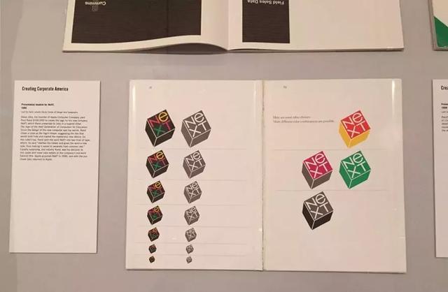 解構主義設計大師保羅.蘭德(Paul Rand)