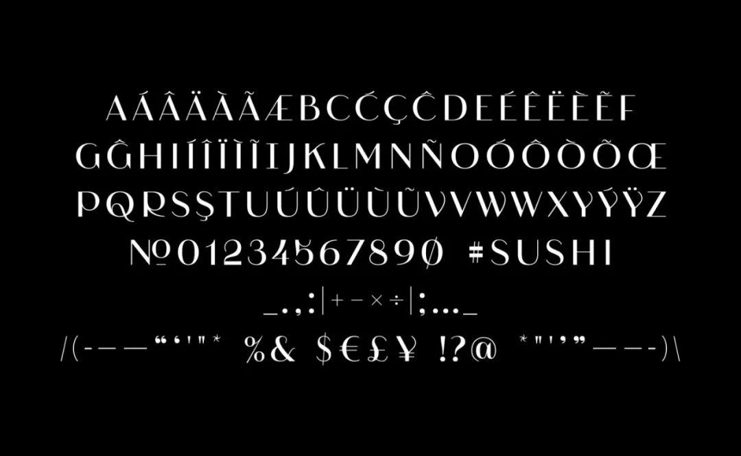 Aburi Tora寿司店品牌形象设计