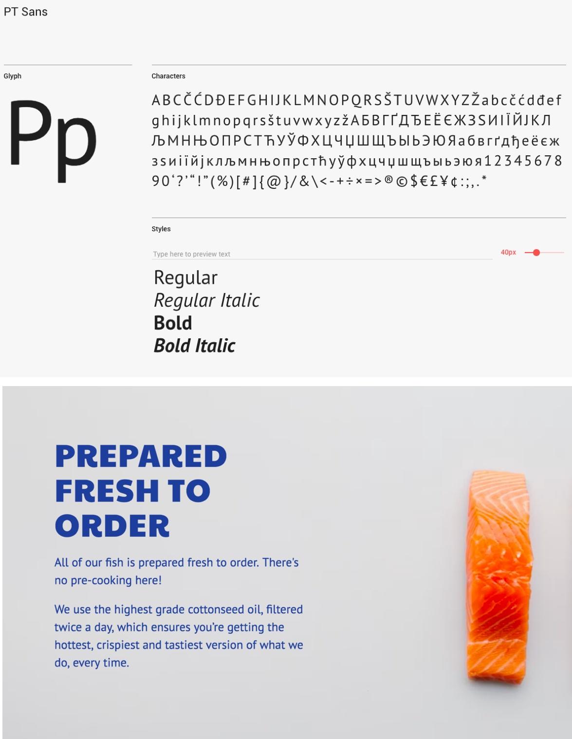 界面好看,界面上的字体也不能拖后腿