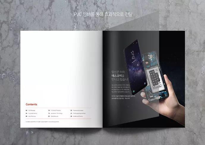 7组精致排版的画册设计作品集锦