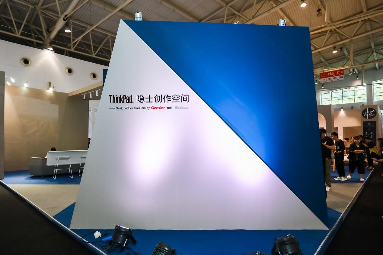 ThinkPad双生隐士联合站酷助推产业 国漫IP创作即将开赛