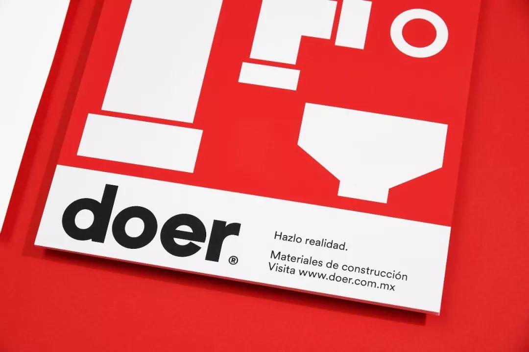 doer五金工具品牌形象设计