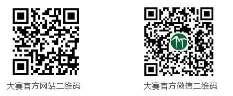 2019国际(永安)竹居空间设计大赛重磅起航!