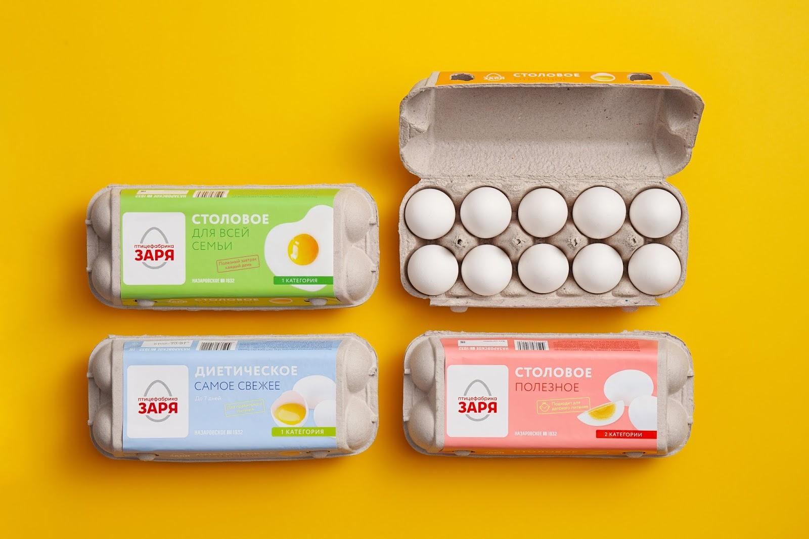 Zarya环保鸡蛋包装盒设计